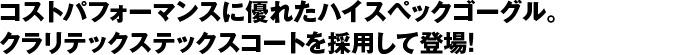 タイトル YG-6100YCL SRベルト