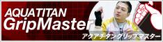 ファイテン x エッジスポーツ - アクアチタングリップマスター