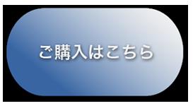 DARTSLIVE-100S│ダーツライブ100S - ダーツのことならエスダーツ!