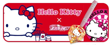 Hello x Kitty