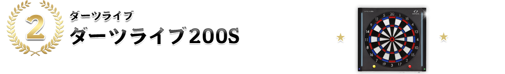 [2��]�ڥ����ĥ饤�֥֡����ĥ饤��200S�ס�