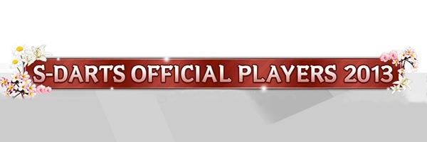 S-DARTS PLAYERS 2013