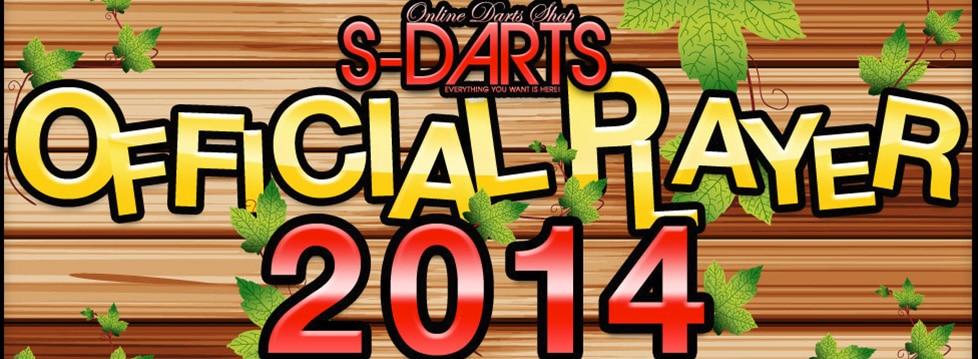 S-DARTS PLAYERS 2014