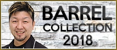 -THE BARREL COLLECTION 2018-