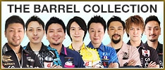 THE BARREL COLLECTION 2017