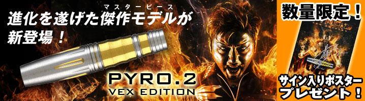 pyro2
