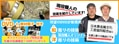 石留DVD新発  売!