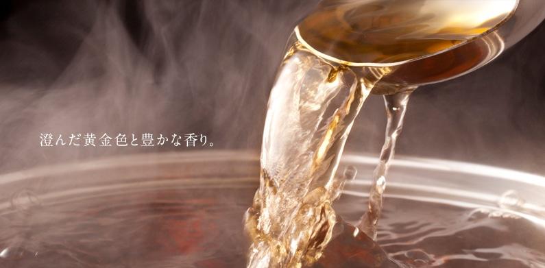 澄んだ黄金色と豊かな香り。