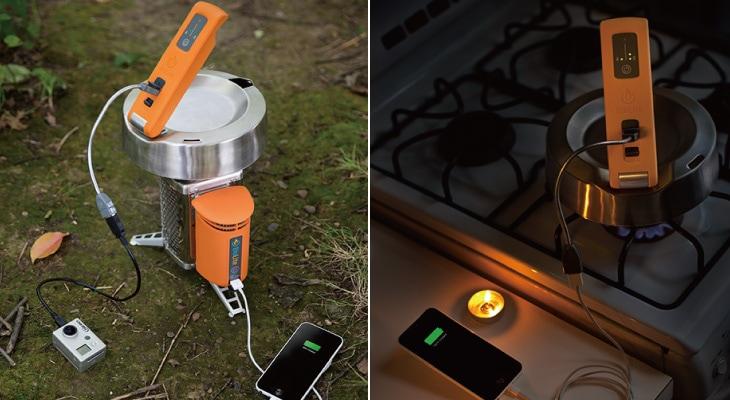 家庭やアウトドアで、やかんに火をかけながら電気をつくる BioLite(バイオライト)ケトルチャージ の使用イメージ