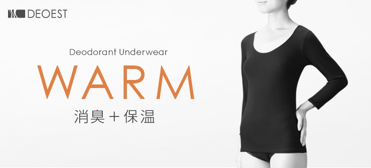 DEOEST Deodorant Underwear WARM 消臭+保温