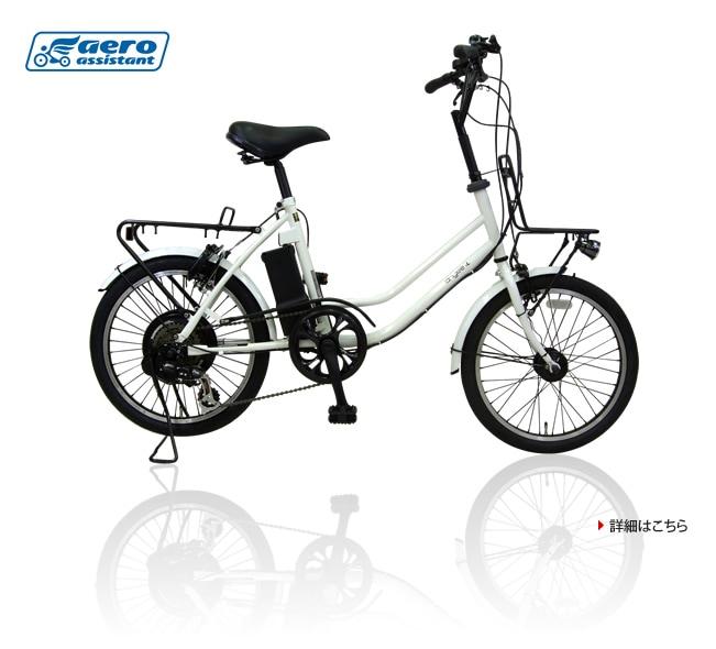自転車の 自転車ノパンクタイヤ交換 : ノーパンク電動アシスト自転車 ...