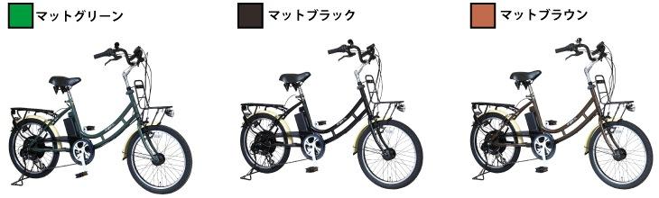 angee-CL+LII(チャイルドシート付き防災する自転車)カラーバリエーション