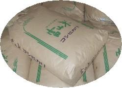 銘建の木質ペレットはリサイクル米袋(20kg)に入れてお届けします