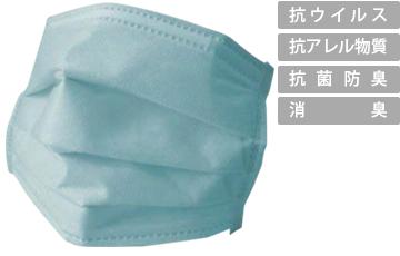 普段使いに最適、臭わないマスク/信州大学 開発素材「アレルキャッチャーマスク」