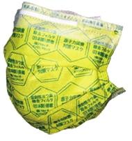 WACマスク(原子力災害用/東京大学特許)