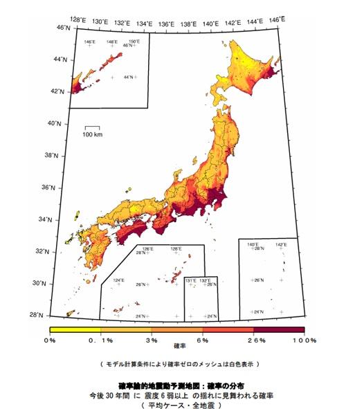 地震動予測地図から見えた直下型地震に襲われる確率