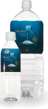カムイワッカ麗水(500ml / 2000ml)