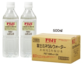 富士ミネラルウォーター(500ml)