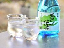 天然水仕込み(冷酒)300mlプレゼント!