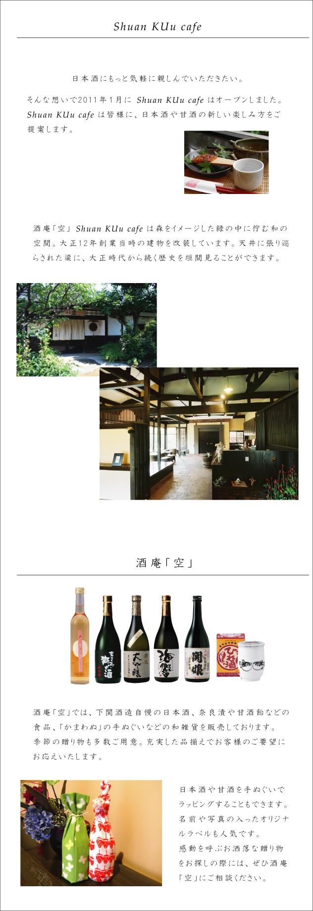 Shuan KUu cafe  concept