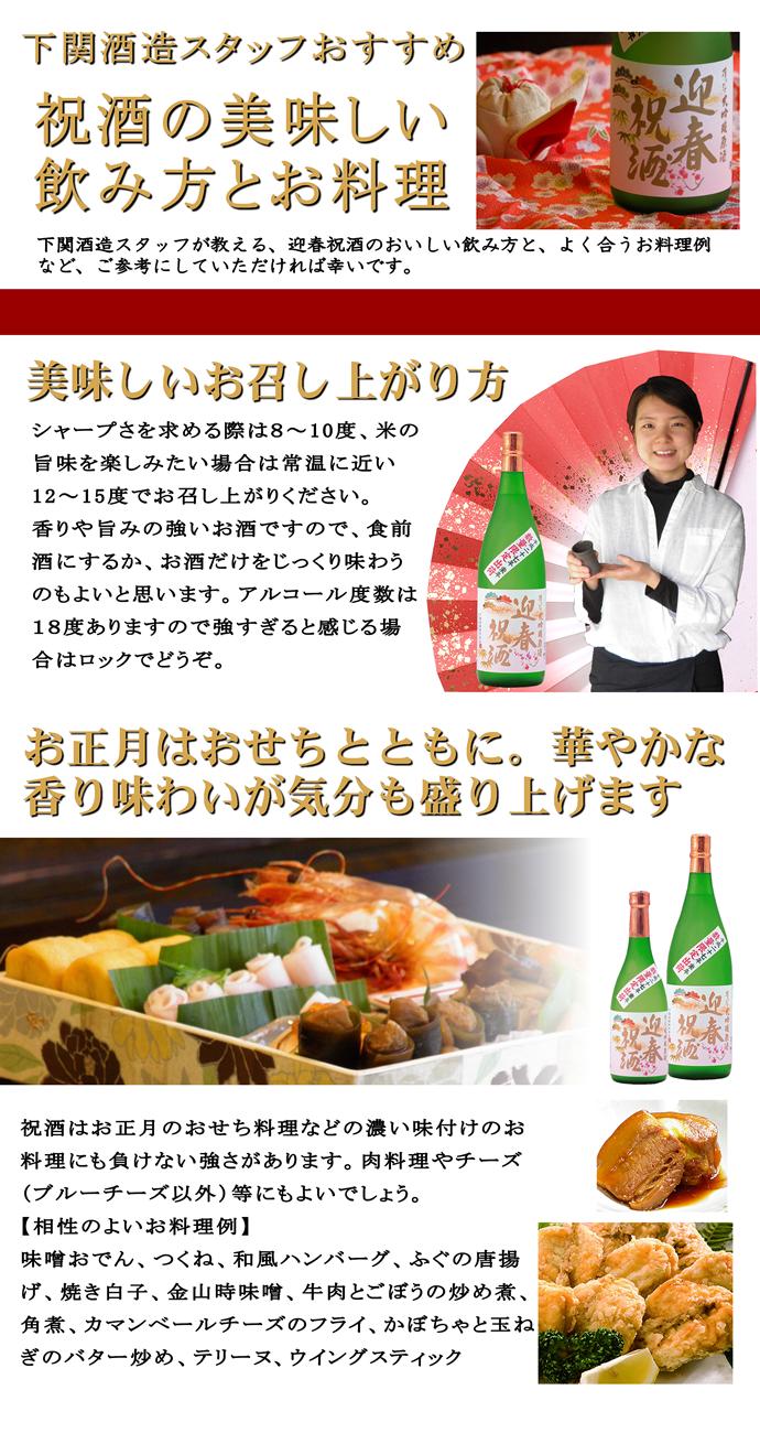 美味しい飲み方と料理