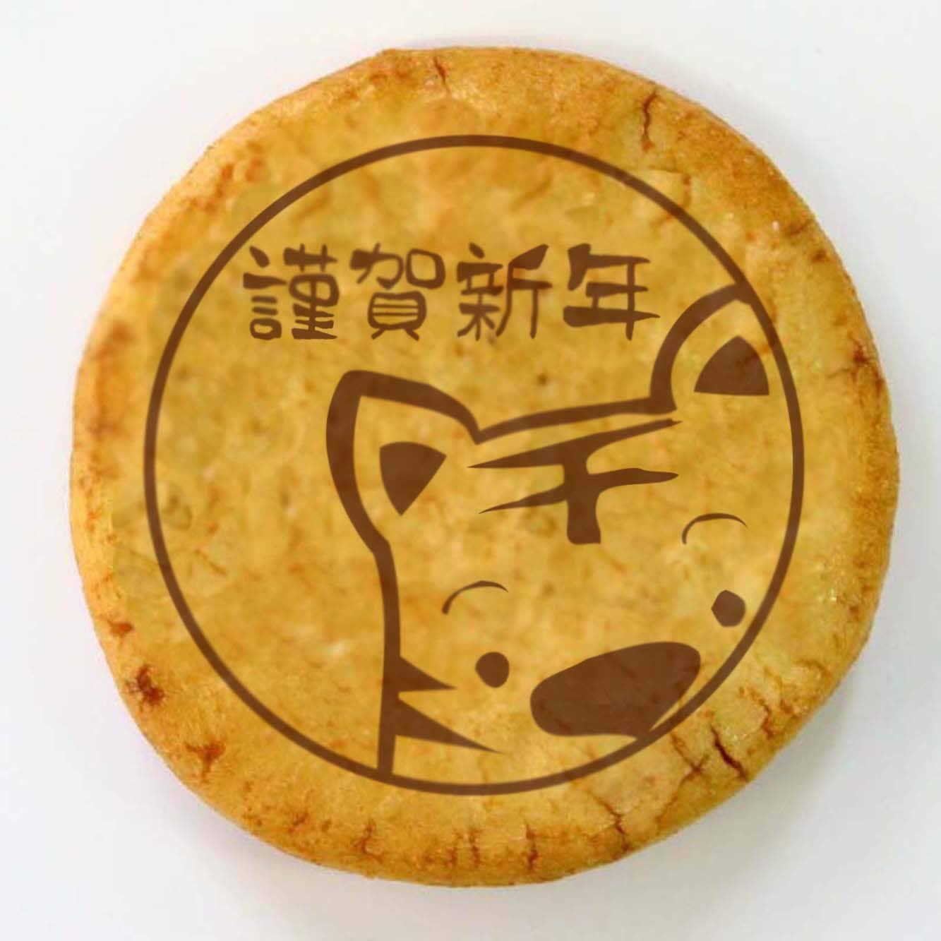 干支煎餅商品画像