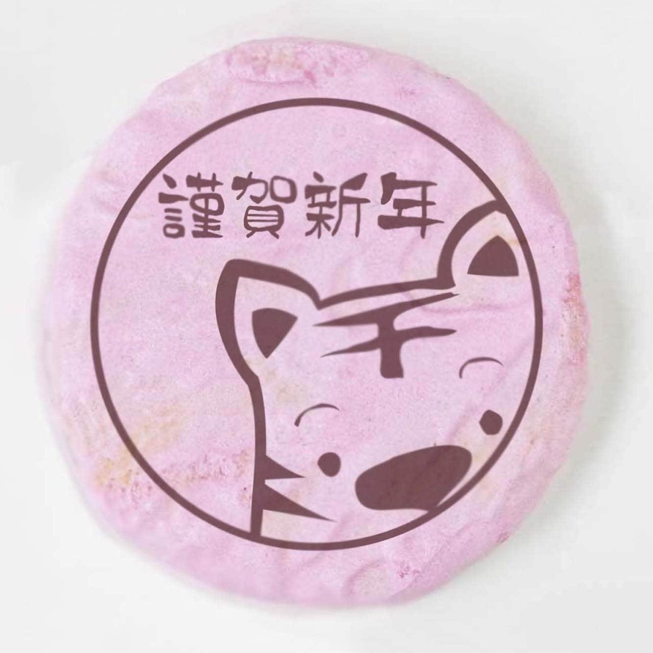 干支せんべい梅の香個包装