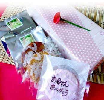 【母の日ギフト】枝豆せんべいSET