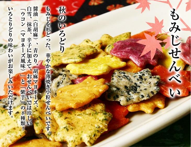 枝豆商品画像