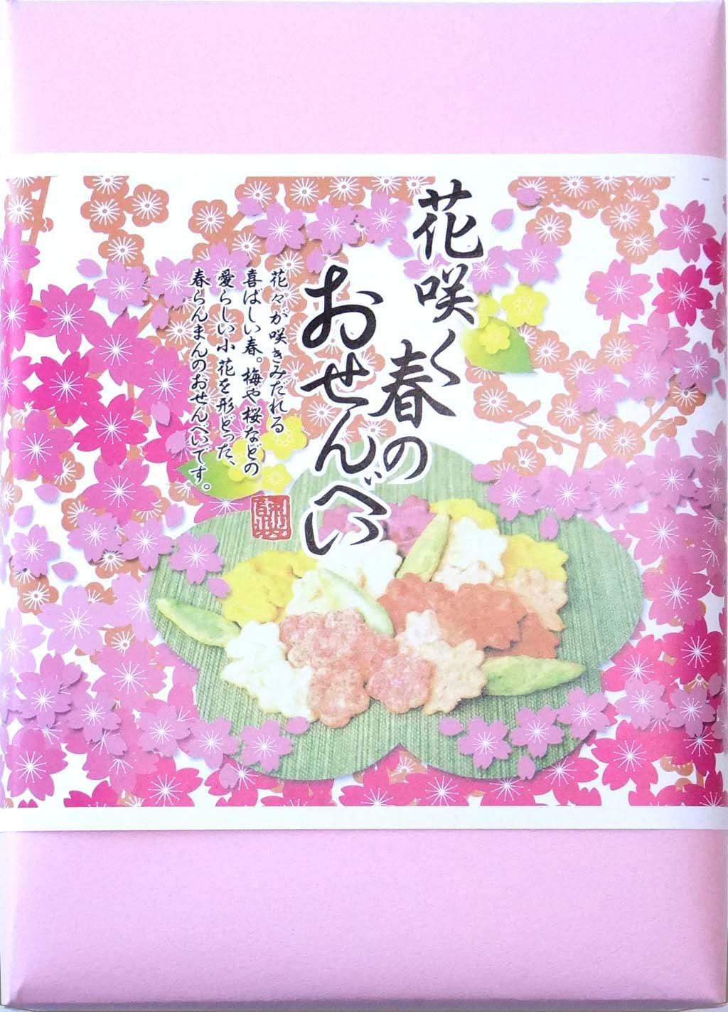花咲く春のおせんべい商品画像