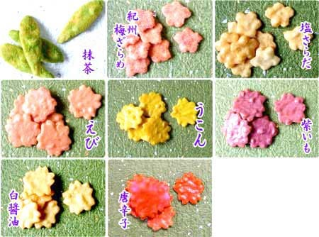花咲く春のおせんべい画像