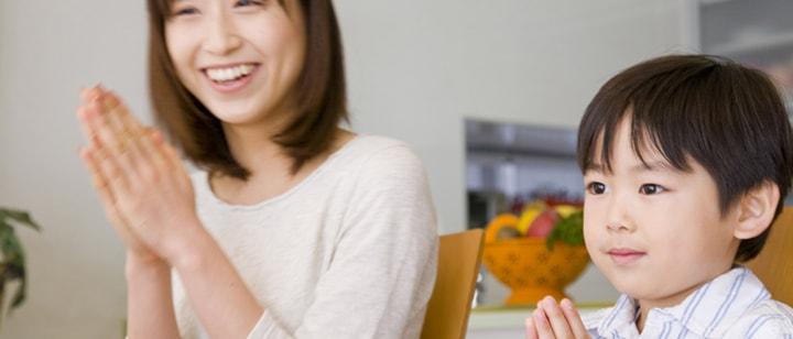 笑顔を運ぶ美味しさの理由イメージ