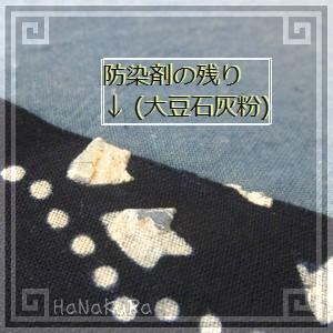 藍色26「小鈴花」