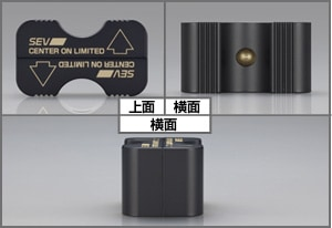 SEVセンターオン リミテッド製品イメージ