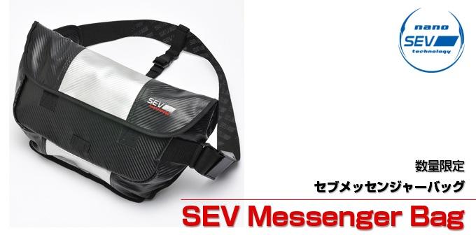 数量限定 SEVメッセンジャーバッグ