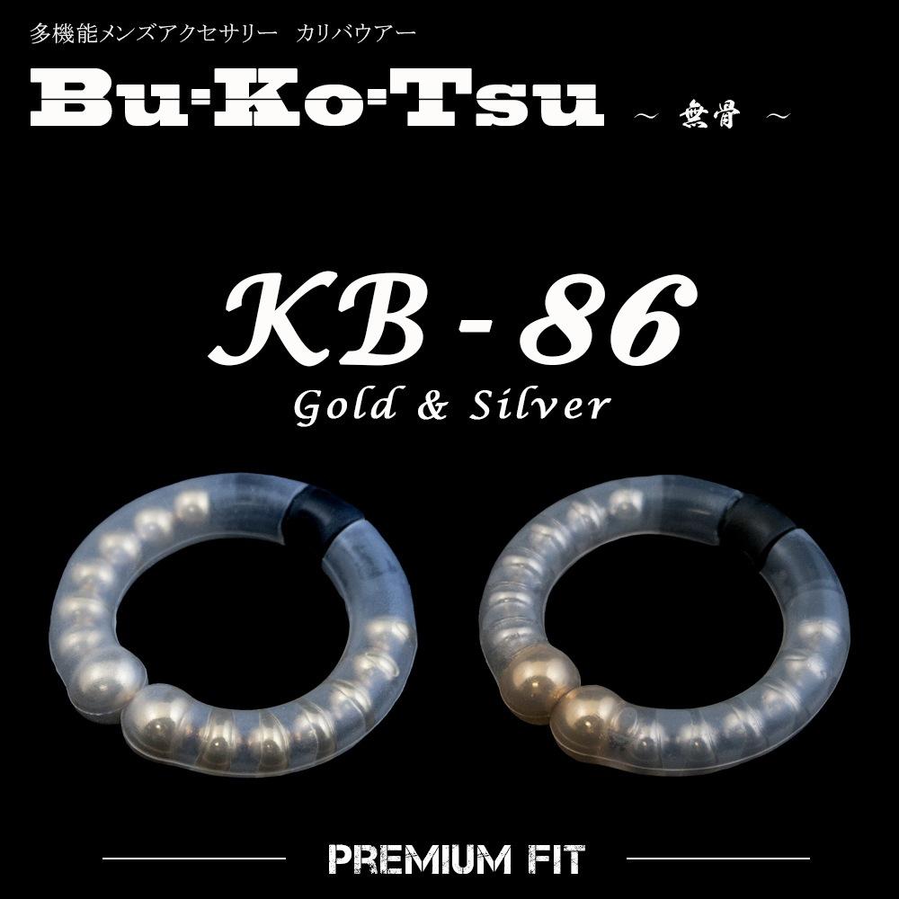 Bu-Ko-Tsu KB86