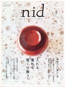 2008.1.2「nid[ ニド ] VOL.6 / Winter / 2008」(エフジー武蔵)