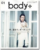 2013.5.20「CREA Due WEDDING」(文藝春秋)