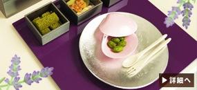 春の桜色テーブル