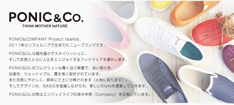 PONIC&Co.