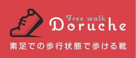 Doruche