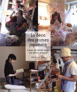 La deco des jeunes japonais
