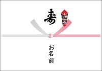 熨斗サンプル