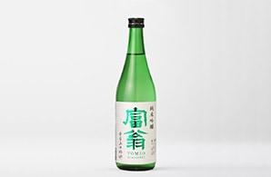 富翁 純米吟醸 山田錦58 720ml