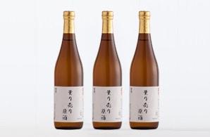 純米吟醸 しぼりたて生原酒 720ml 3本セット