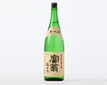 富翁 山田錦 純米酒 1800ml