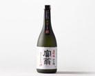 富翁 大吟醸 金賞酒 720ml
