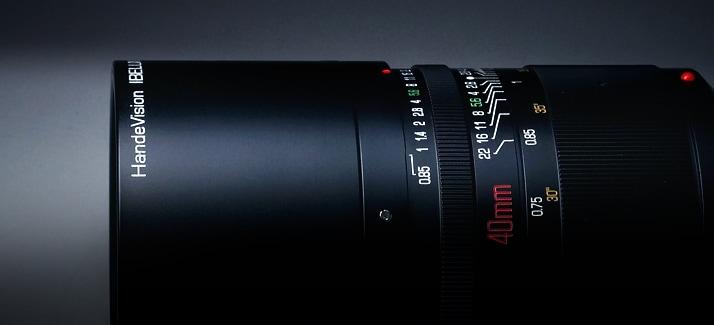 IBELUX 0.85/40mm