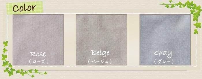 シルク&コットンガーゼ3分袖インナーのカラー