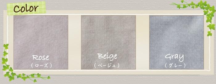 シルク&コットンガーゼ8分袖インナーのカラー